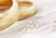 Evlenmek İçin Kefilsiz Kredi Veren Bankalar